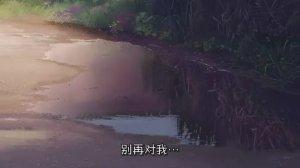 5cm puddle